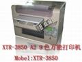 亚克力打印机 2
