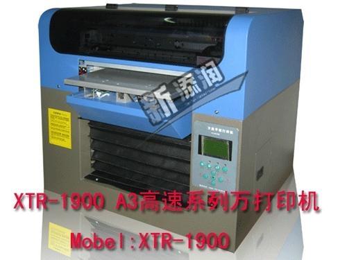 包装盒打印机 1