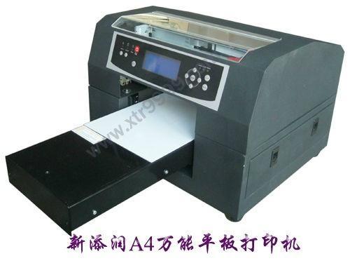 水晶打印机 1