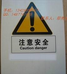 标签外壳印刷机