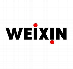 Xiamen Weixin Industial and Trade Co., Ltd.