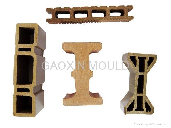 木塑托盤塑料擠出模具 1
