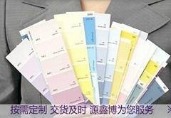 青島彩卡印刷