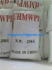 Excellent UHMW PE Powder