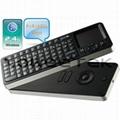 Mini Wireless Keyboard + Touchapd + IR