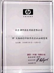 HP DJ4000系列原装打印头墨盒
