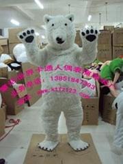 北极熊卡通服装
