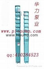 大同县阳泉市250QJ50-60/3自动搅匀潜水排污泵