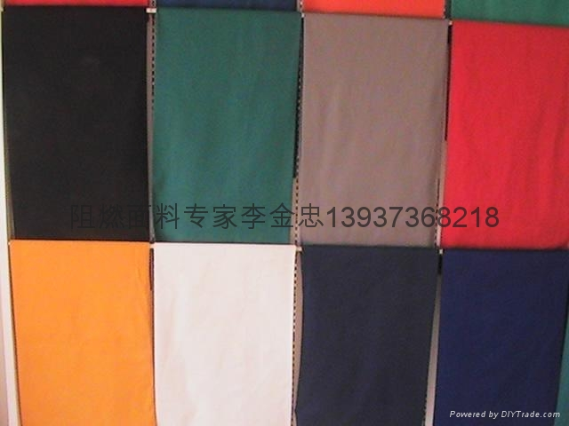 Fire retardant fabric 1