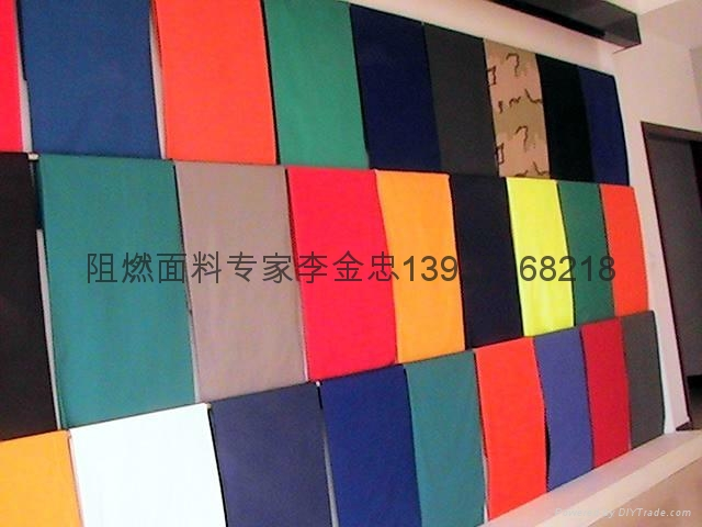 Fire retardant fabric 4