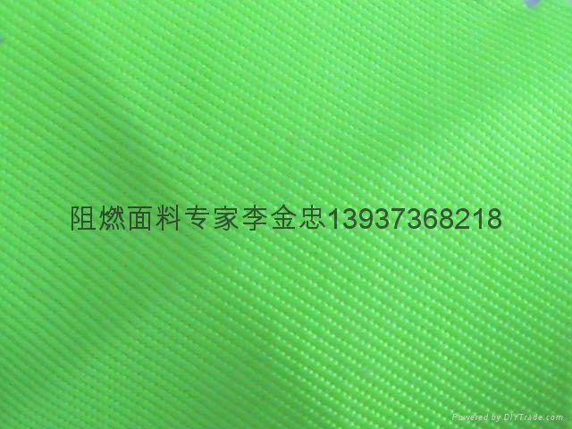 Fire retardant fabric 5