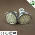 24pcs SMD5050 LED Spot Light
