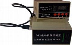 DZJ电机保护器