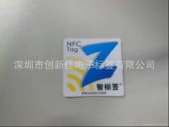 NFC手机应用标签