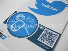 NFC智能海报
