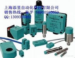 NRB10-30GM50-E2-C-V1