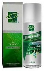 绿瞳空调清洗剂