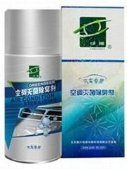 空调灭菌除臭剂