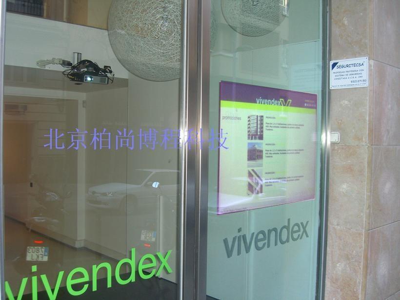 互動櫥窗 1