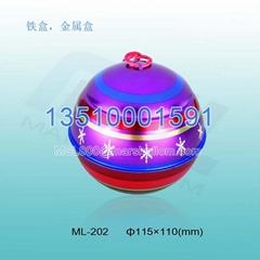 球形礼品包装盒