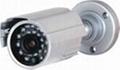 供应防水监控摄像机
