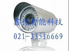供应红外防水监控摄像机