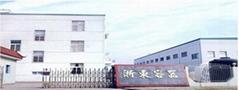 慈溪市浙东塑胶容器有限公司