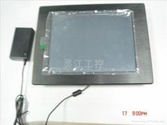 10.4寸工業平板電腦