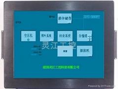 15寸工業平板電腦