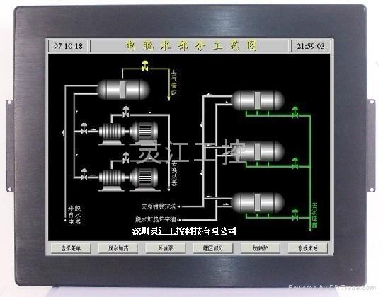 15寸工業平板電腦 3