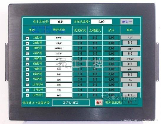 嵌入式工業平板電腦10寸 1