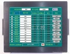 嵌入式工業平板電腦10寸