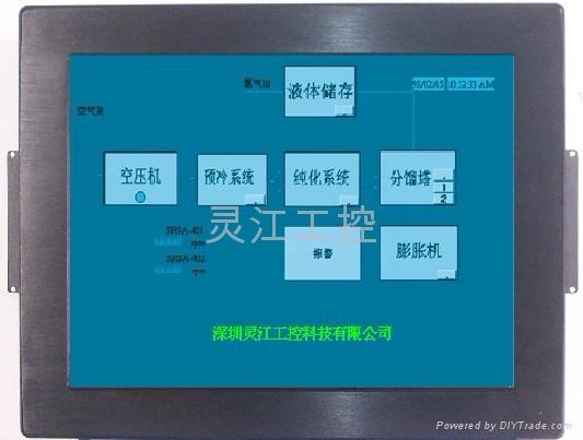 嵌入式工業平板電腦10寸 2