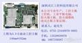 嵌入式工業平板電腦10寸 5