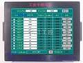 嵌入式工業平板電腦無風扇ATO