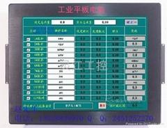 嵌入式工業平板電腦無風扇ATOMN270