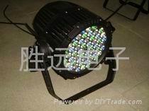 54顆1W防水大功率防水帕燈