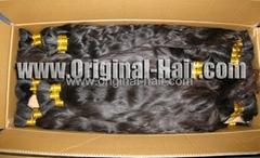 chinese virgin hair