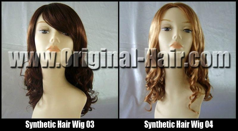 synthetic wig 1