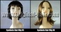 synthetic wig 2