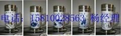 北京陶瓷办公杯