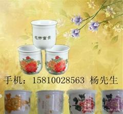 牡丹花卉粉彩口杯酒杯