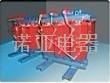 三相幹式變壓器SCB10
