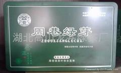 特級金屬禮盒包裝