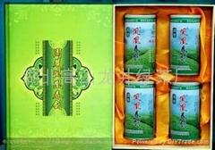 一級茶葉精美禮盒包裝