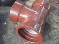 球墨铸铁三通管件 2