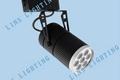 7W LED Spotlight 1