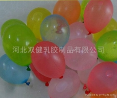 批发供应乳胶玩具水球
