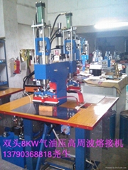 Sports shoes upper high frequency heat embossing machine