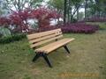 塑木休閑椅
